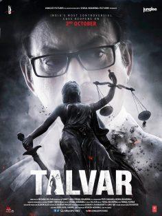 Talvar (Poster)